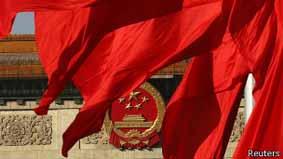 اقتصاد چین برای اولین بار در چند دهه اخیر منقبض شد