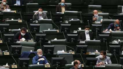 مجلس ایران با کلیات لایحه تبدیل پول ملی از ریال به تومان موافقت کرد