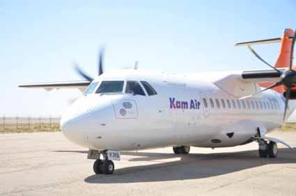 توقف پروازهای کامایر؛ این شرکت هفتهوار ۶میلیون دالر زیان میکند