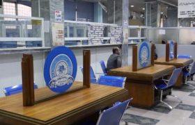 اثر چالشهای بانکی روی واحدهای اقتصادی در افغانستان