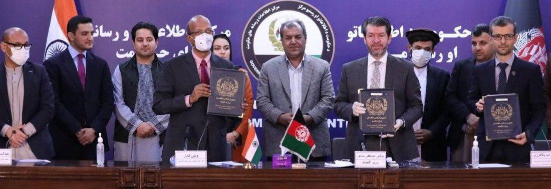 امضای تفاهمنامه ۵ پروژه انکشافی هندوستان؛ تمرکز دهلی نو بر تمویل پروژه های کوچک در ولایات افغانستان