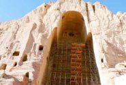 آثار باستانی بامیان در خطر جدی نابودی قرار دارد